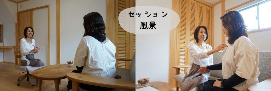 助産院 ひだまりのおと ∞LOKAHI∞ こころのセラピー